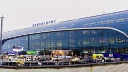 Москва (Домодедово)
