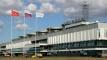 Дешёвые авиабилеты Новосибирск — Санкт-Петербург