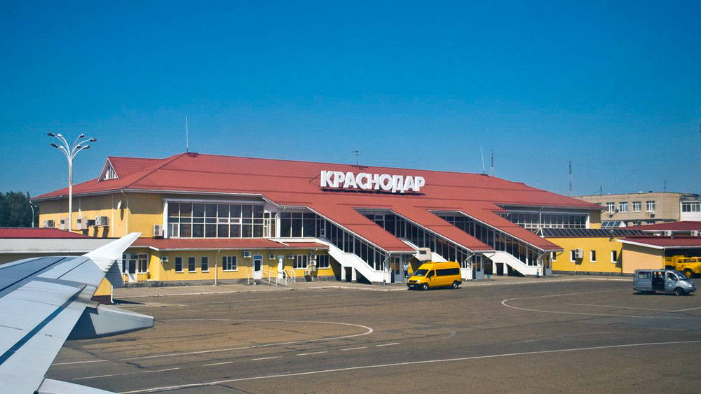 Сколько стоит билет на самолет москва краснодар билета на самолет в питере
