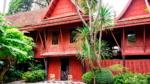 Дом-Музей Джима Томпсона в Бангкоке
