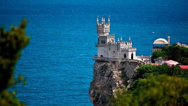 Едем отдыхать на Южный берег Крыма