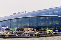 Аэропорт Домодедово перешёл на новое расписание