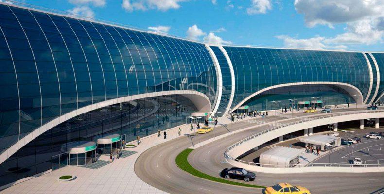 Авиабилеты Новосибирск — Москва (Домодедово)