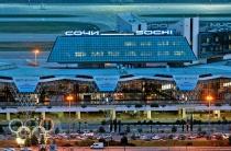 Дешёвые авиабилеты Москва — Сочи (Адлер)