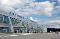 Летние туристические направления из Новосибирска