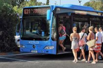 Автобусом по Кипру