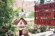 Деревня Галата — главная по балкончикам
