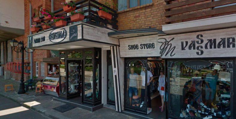 Магазины в Несебре. Болгария