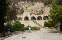 Фотогалерея «Монастырь святого Неофита Затворника»
