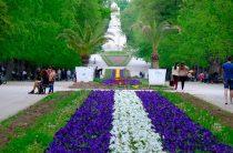 Приморский Парк Варны (Морска Градина)