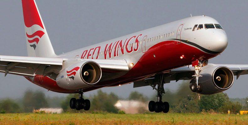 Из Новосибирска в Сочи с авиакомпанией Red Wings