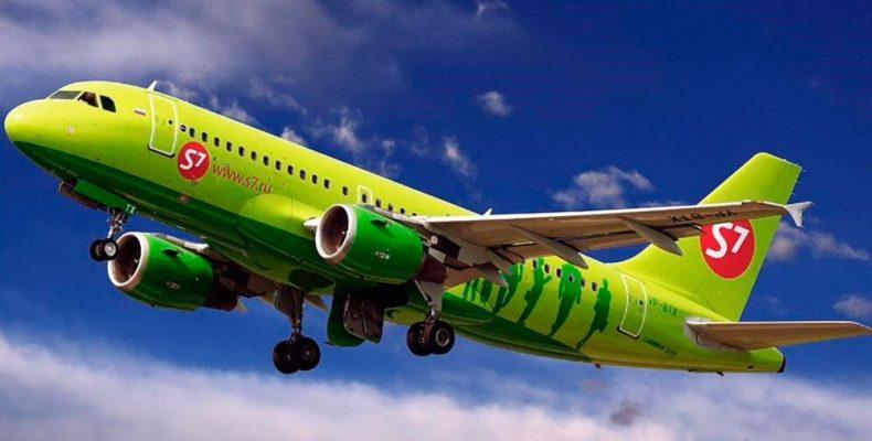 Из Новосибирска в Шанхай с S7 Airlines