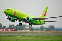 Из Новосибирска в Краснодар с S7 Airlines
