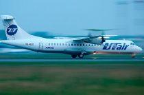 «ЮТэйр» открывает рейсы из Новосибирска