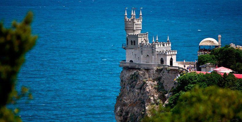 Открылась продажа единых билетов в Крым